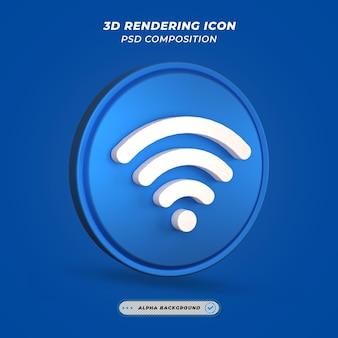 Значок символа wi-fi в 3d-рендеринге