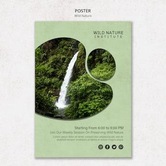 포스터 템플릿에 대 한 야생의 자연 개념