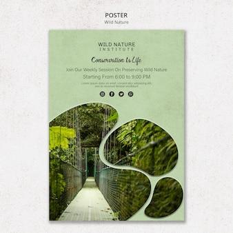 포스터 템플릿 야생 자연 디자인