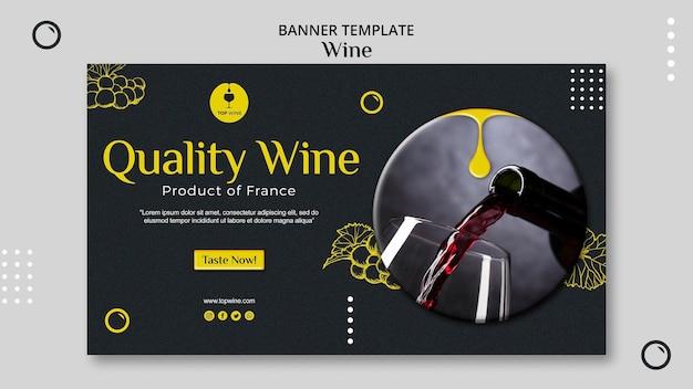 와인 배너 템플릿 개념