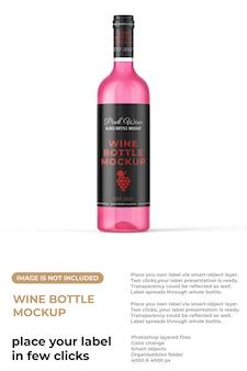 와인 부틀 목업