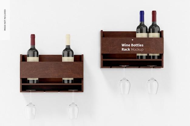 Макет стойки для бутылок вина, вид спереди
