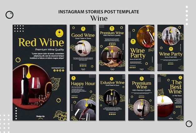 ワインinstagramストーリーテンプレート