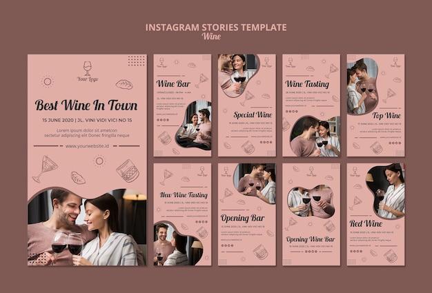 Шаблон истории винного instagram
