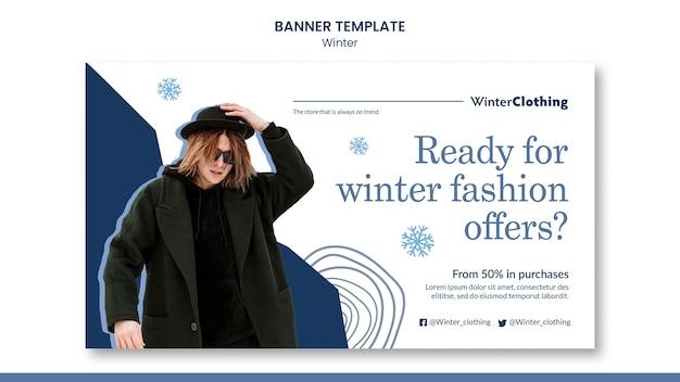 Modello di design banner invernale