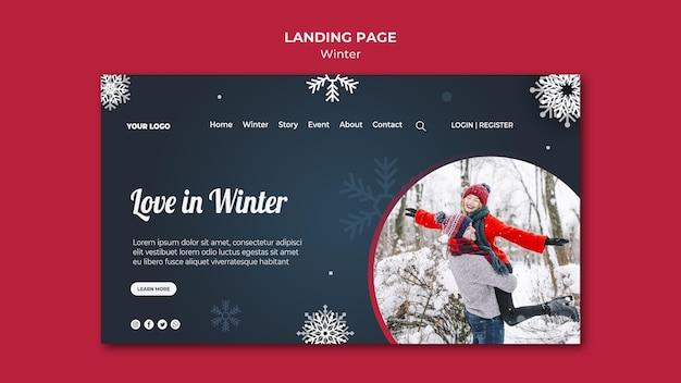冬のコンセプトのランディングページテンプレート
