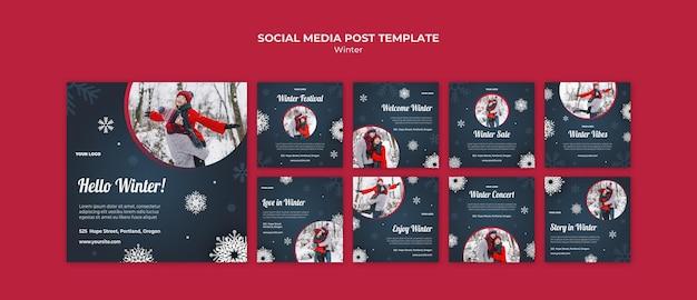 Шаблон сообщения в социальных сетях зимняя концепция