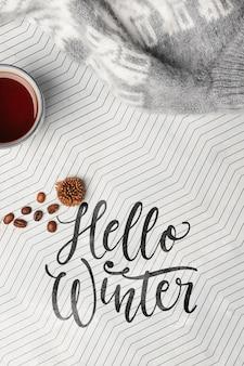 커피와 스웨터와 겨울 개념