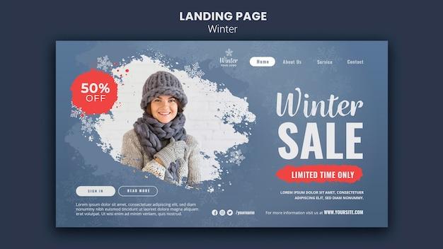 冬のデザインのランディングページテンプレート