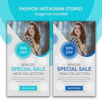Winter fashion instagram stories
