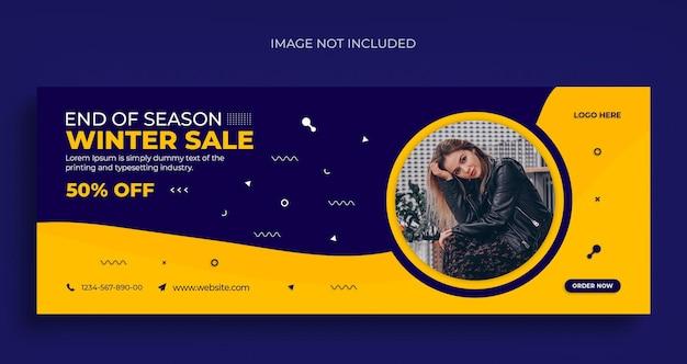 Зимняя распродажа моды в социальных сетях, веб-баннер, флаер и шаблон для фото на обложке facebook