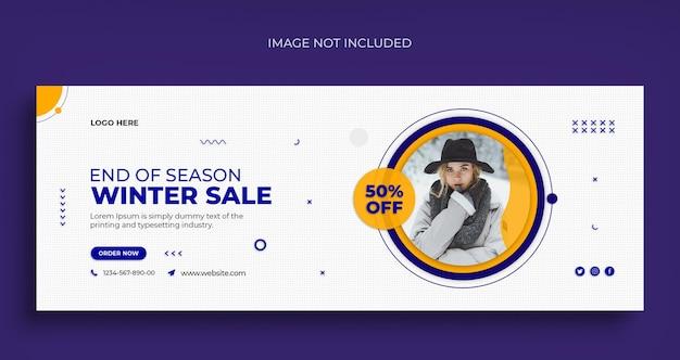 Зимняя распродажа моды в социальных сетях, веб-баннер, флаер и шаблон оформления обложки facebook