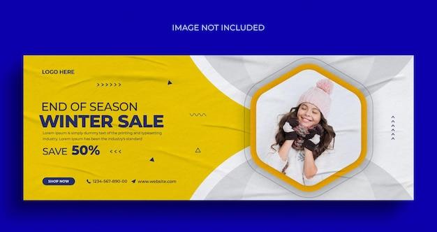 冬のファッションセールソーシャルメディアウェブバナーチラシとfacebookカバー写真デザインテンプレート