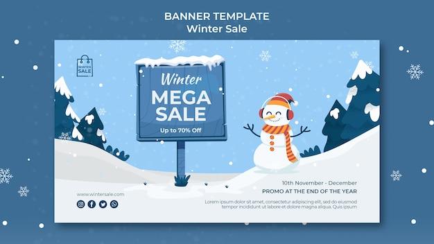 Зимняя распродажа баннер дизайн шаблона