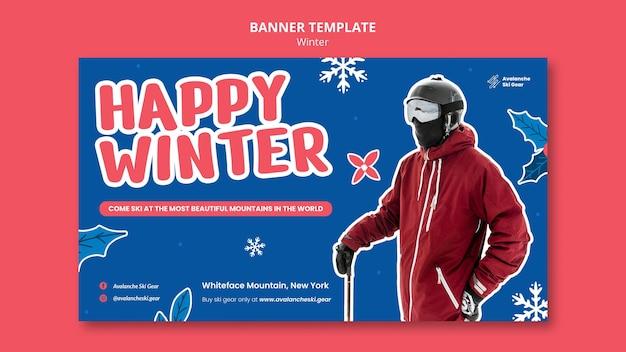 冬のセールバナーデザインテンプレート