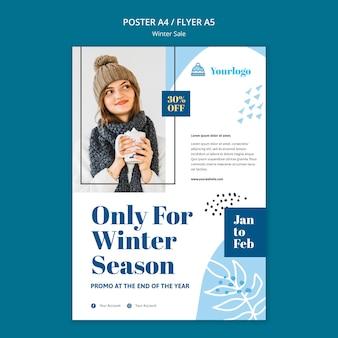 Шаблон плаката коллекции зимних распродаж