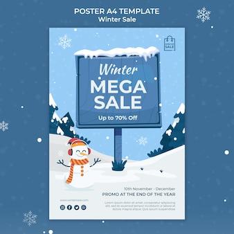 Шаблон оформления плаката зимняя распродажа