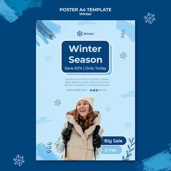 Modello di progettazione poster saldi invernali