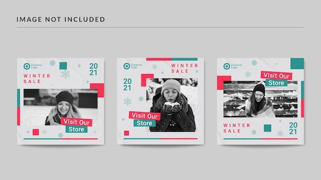 Шаблон сообщения в социальных сетях о зимней распродаже