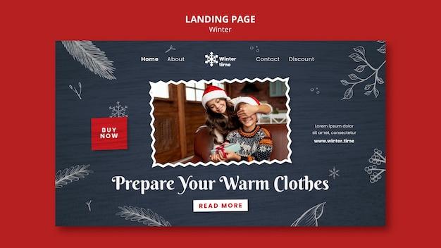 冬のワードローブのランディングページ