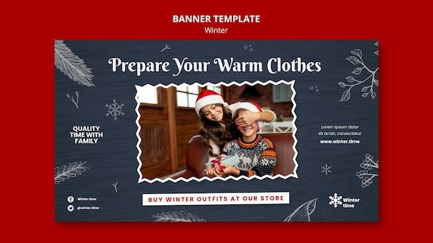 冬の暖かい服のバナーテンプレート
