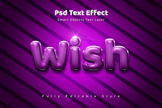 Желание эффект стиля текста