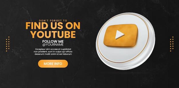 С 3d-рендерингом youtube gold icon шаблон баннера в социальных сетях