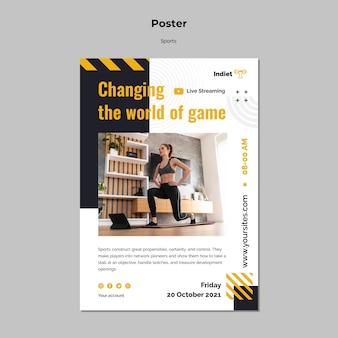 Женщина делает спортивный плакат шаблон