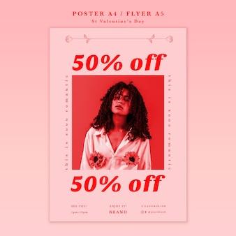 발렌타인 데이 판매 포스터에 여자