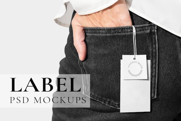 Psd макет женских джинсовых брюк крупным планом на спине