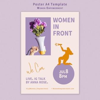 女性のエンパワーメントa4ポスターテンプレート