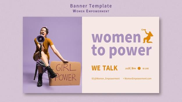 女性のエンパワーメント水平バナー