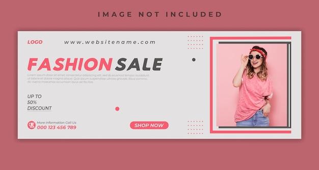 여성 패션 판매 소셜 미디어 facebook 표지 템플릿
