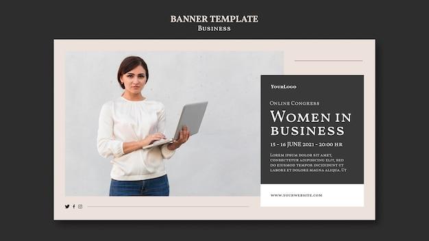 ビジネスの女性の水平バナーテンプレート