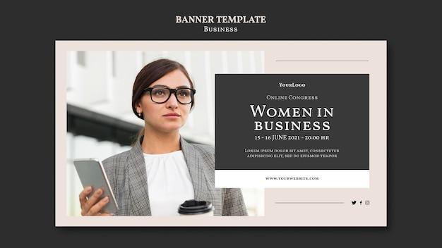 ビジネスの水平バナーの女性