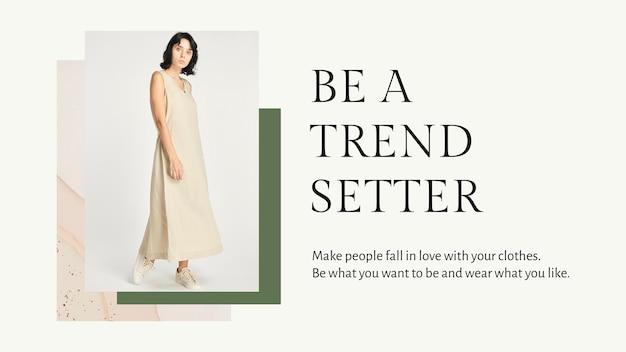 ブログバナーの女性のアースカラーのファッションテンプレートpsd