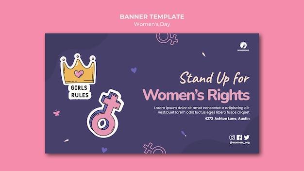 여성의 날 배너 서식 파일 무료 PSD 파일