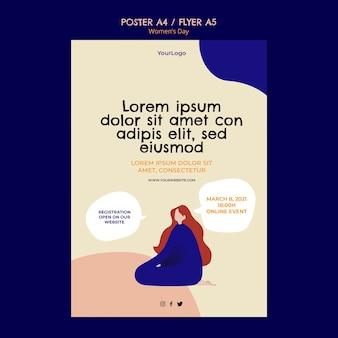 Шаблон плаката женский день