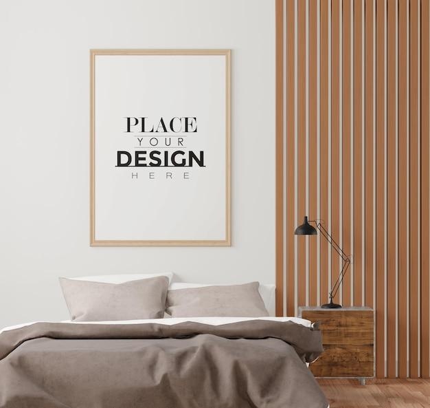 ベッドルームの木製フレームモックアップインテリア