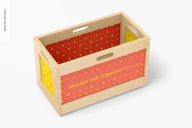 木製キッズオーガナイザーモックアップ、右側面図