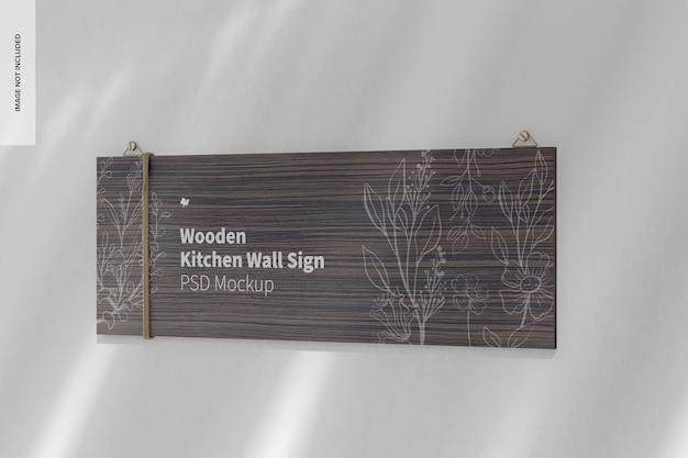 木製キッチンウォールサインモックアップ