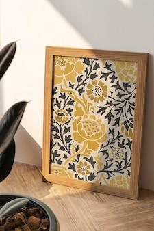 Wooden picture frame vintage ornament floral mockup