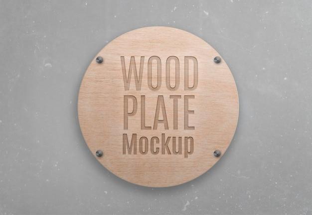 Макет деревянной тарелки