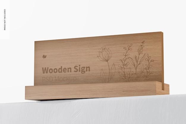 木製サインモックアップ、ローアングルビュー