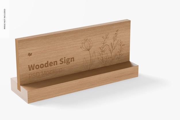 木製サインモックアップ、右側面図