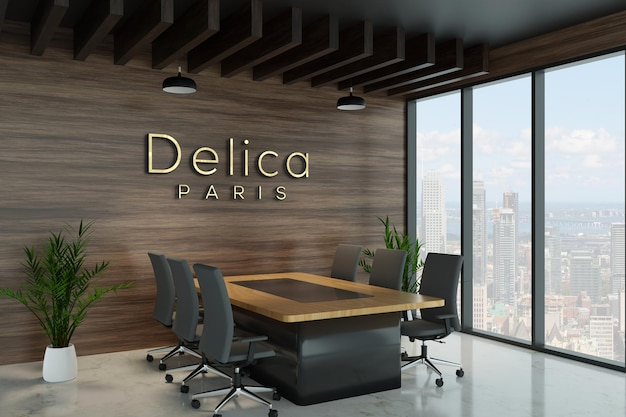 Wooden wall meeting room logo mockup