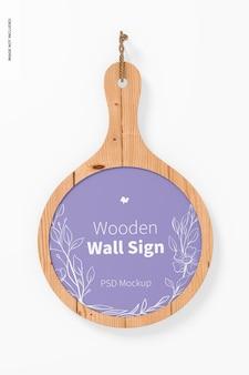 木製の壁のサインのモックアップ、正面図