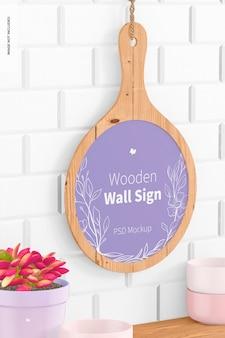 木製の壁のサインのモックアップ、左側面図