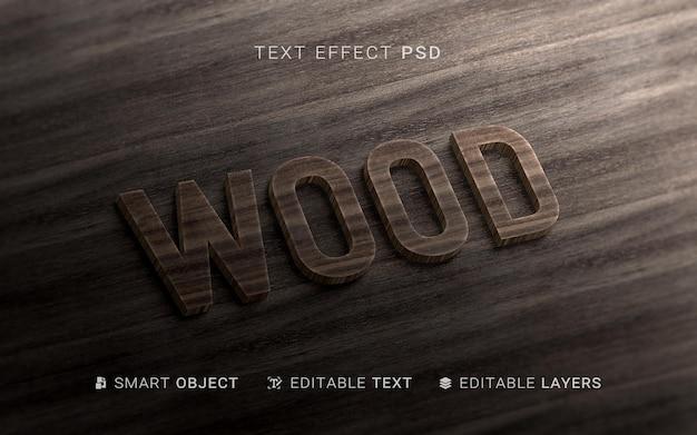 木製のテキスト効果のある単語
