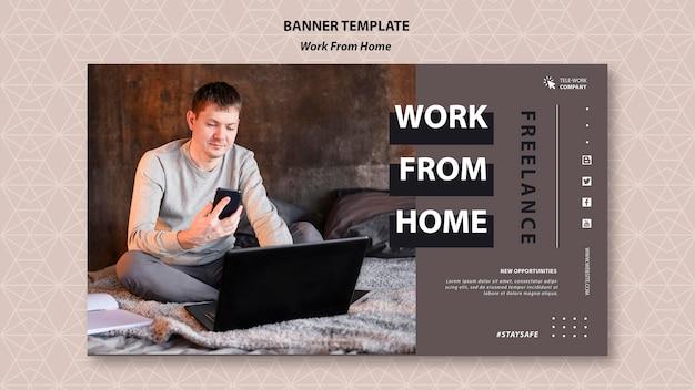 Работа из дома концепции баннера шаблона